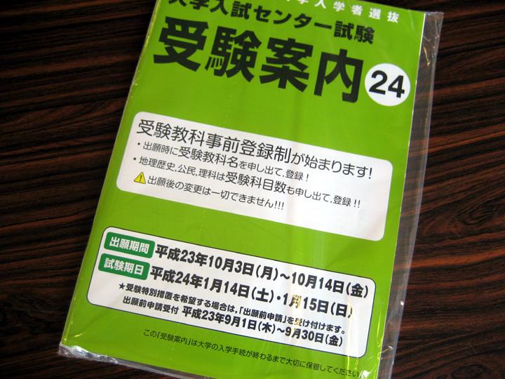 IMG_0735a.jpg