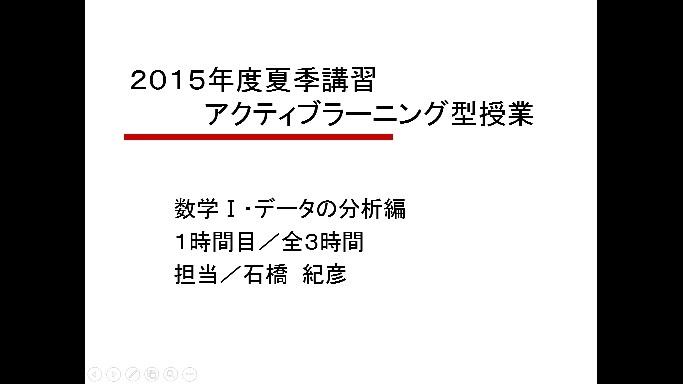 20150804.jpg