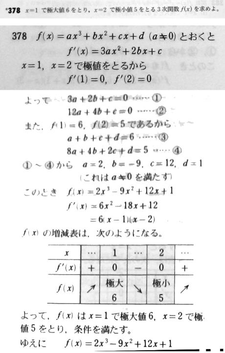 4step2_378.jpg