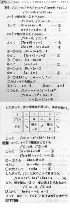 clear2_373.jpg